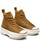 RUN STAR HIKE LEATHER WATER RESISTANT - WHEAT/SHADOWBERRY